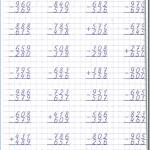 Письменное сложение и вычитание в пределах 1000