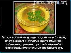 dieta_sup