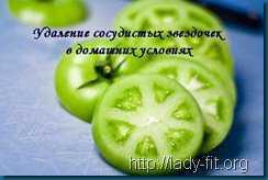 pomidor_sosudi