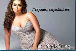 krasivaya_polnaya_zhenschina