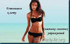 devushka_plyazh