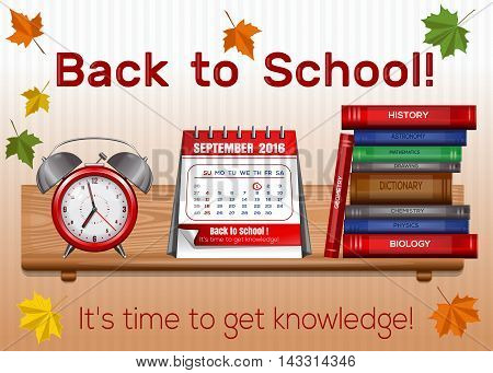 С началом Нового Учебного года!Happy Knowledge Day!