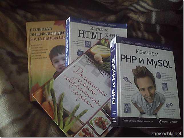 Что читают девушки