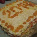 Слоёный торт с лососем